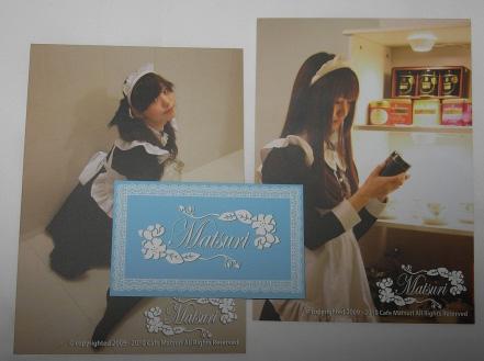 Matsuricards